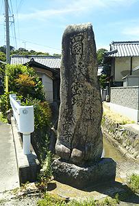 発見観音寺1
