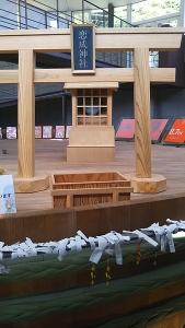 土成の恋成神社1
