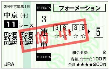 0630shirakawa3tankk.jpg