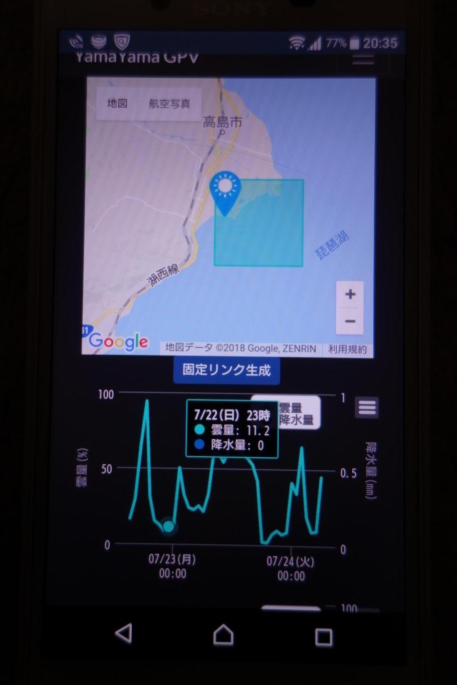 DSC08031(1)(1).jpg