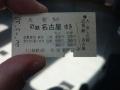 20180330_三岐鉄道04