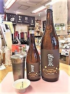 20180720諏訪泉vintage2009