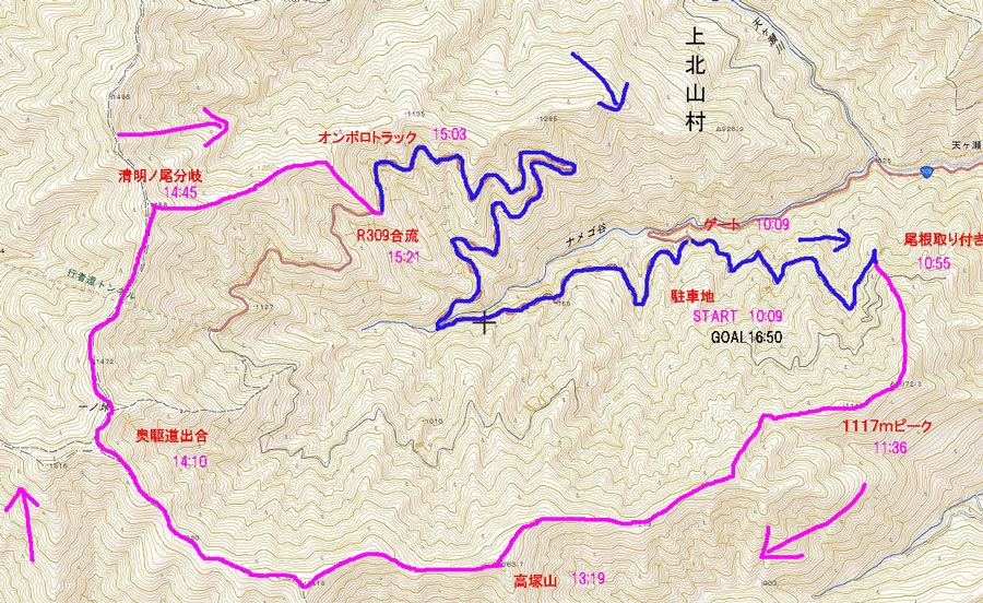 天ケ瀬20161207map1
