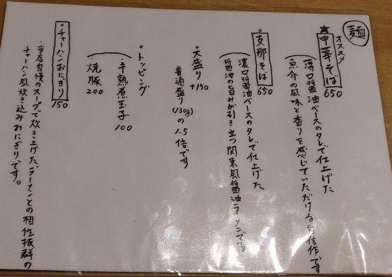 P_20180410_140539_vHDR_Auto - コピー