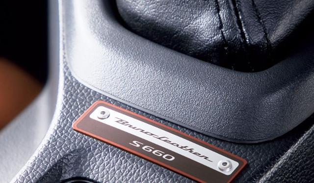 JW5_α_Bruno Leather (6)