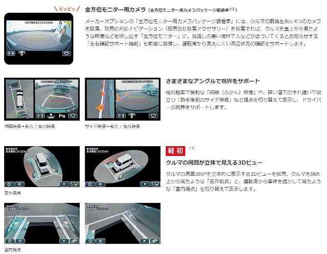 mk53s_zenhoi_monitaer.jpg