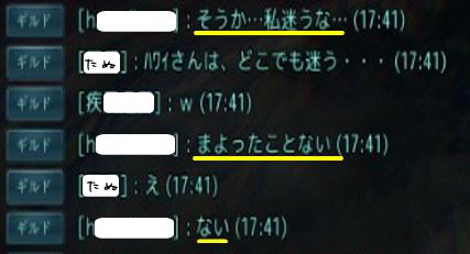 kuro093.jpg