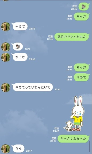 line007.jpg