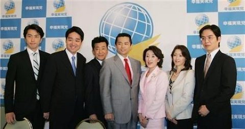 幸福実現党2009