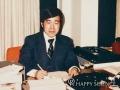 大川隆法_商社時代1981NY640×480