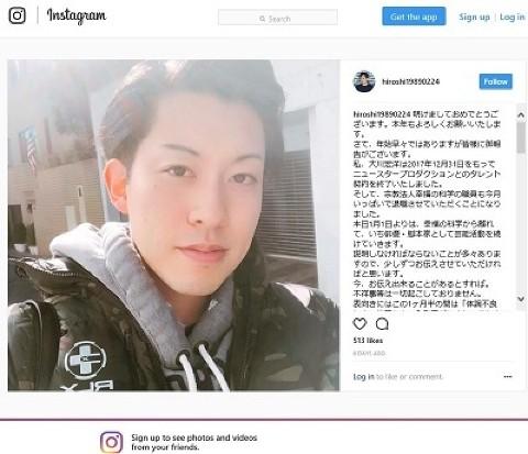 宏洋Instagram480×413