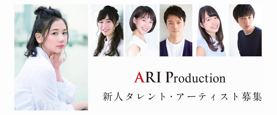ARI清水富美加、雲母960×400
