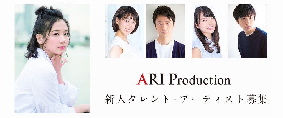 ARI2018年2月/960×400