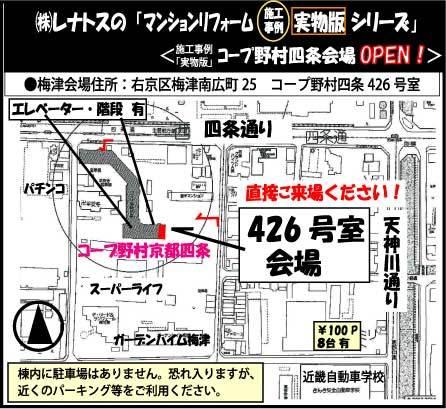 20180727野村426地図dai