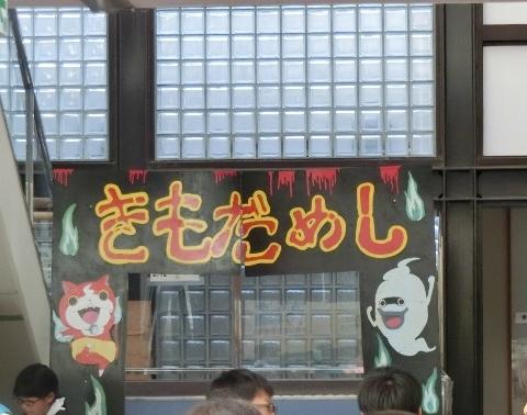 2018-08-04 夏祭り 001 (480x378)