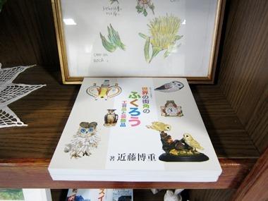 books_kondou_hirosige_2.jpg