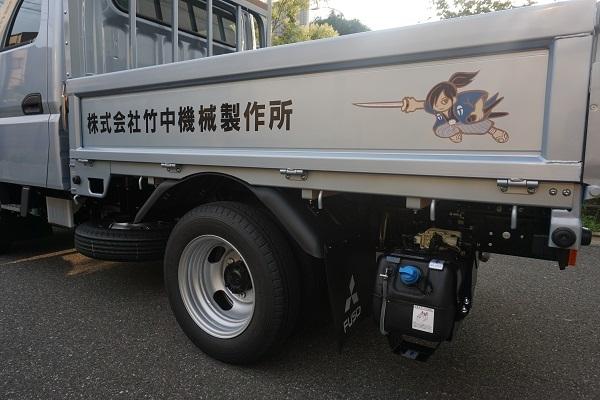 トラック06
