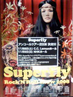 Superfly Rock'N'Roll show 2008...