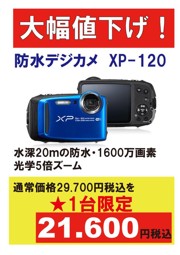 XP-120.jpg
