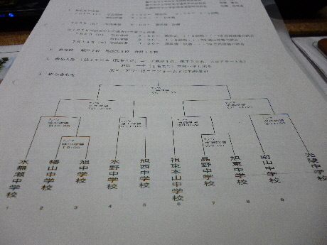 P1030184(1).jpg