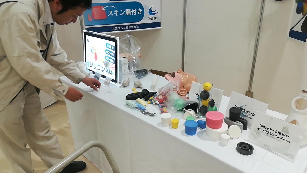 第10回神戸ものづくり中小企業展示商談会の様子