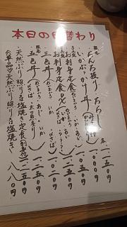 20180124山正(その4)