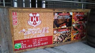 20180203慶應仲通