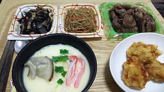20180204昼ご飯(その2)