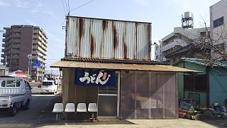 20180209讃岐製麺所(その3)