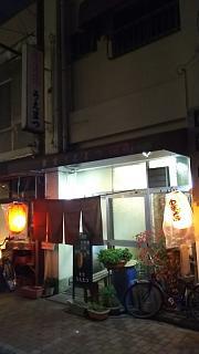 20180209植松食堂