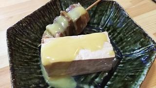 20180217麺匠くすがみ(その1)