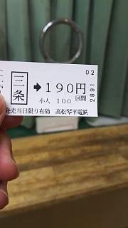 20180217高松駅へ(その4)