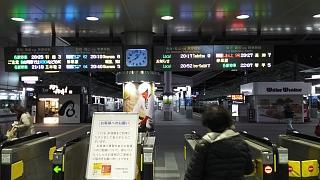 20180217高松駅へ(その11)