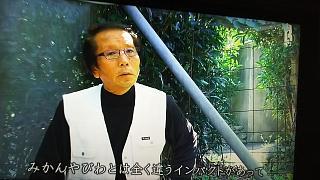 20180222もういちど、日本(その5)