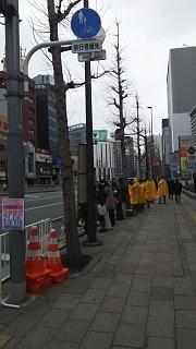20180225東京マラソン(その1)