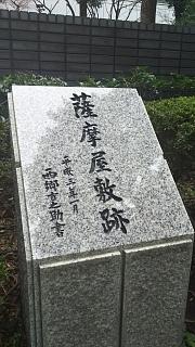 20180310三田~芝(その3)