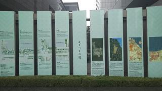 20180310三田~芝(その7)