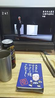 20180311昼酒(その1)