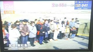 20180311東日本大震災慰霊(その2)