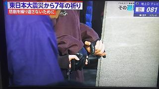 20180311東日本大震災慰霊(その7)