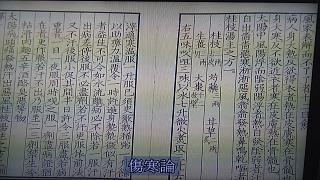 20180314もういちど日本(その8)