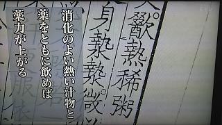 20180314もういちど日本(その9)