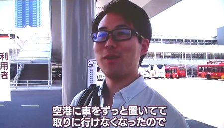 shisei20180714.jpg