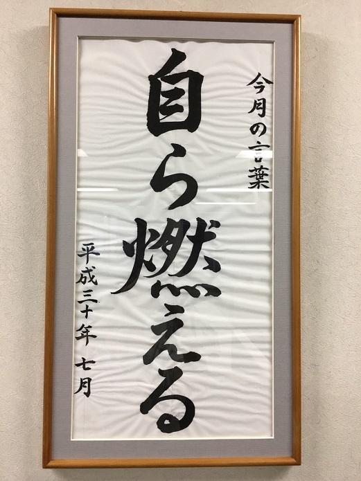 16O4SNKU.jpg