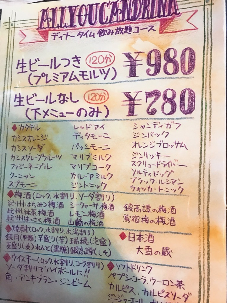 IMG_1973.jpg