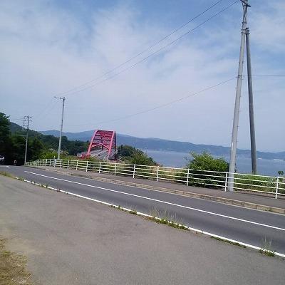 s-音戸大橋(1