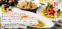00eel_menu_title.jpg