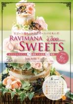 dessertbuffet_201708_06_fix_printpac-01.jpg