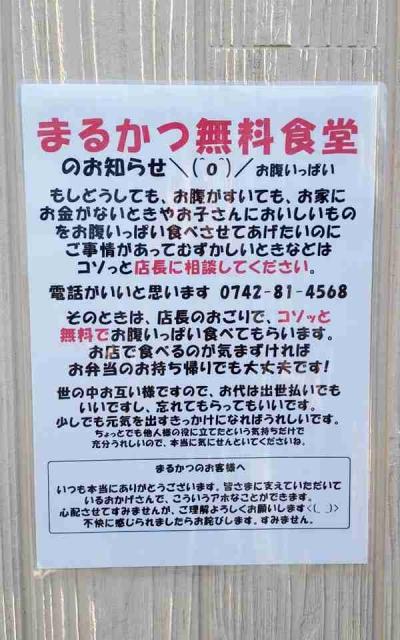 muryoshokudo_photo19523.jpg