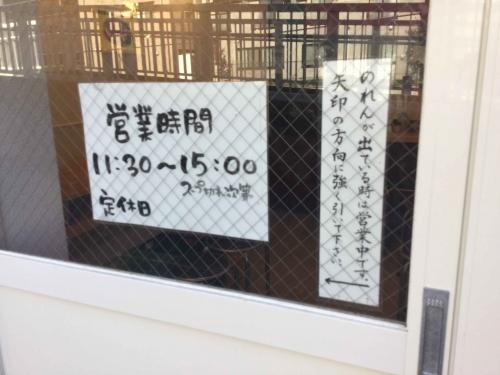 20151025_佐賀熊本らーめん梅吉-004